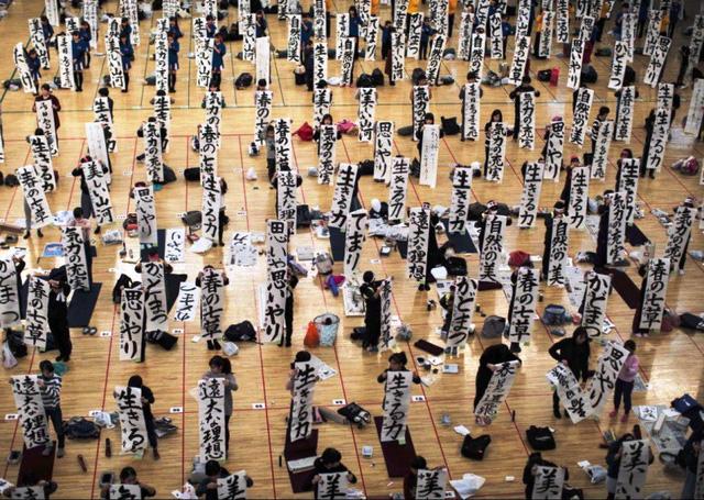 Thi thư pháp đầu năm mới - Nét văn hóa truyền thống tại Nhật Bản - ảnh 5