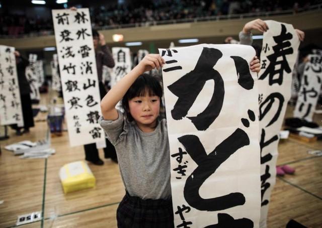 Thi thư pháp đầu năm mới - Nét văn hóa truyền thống tại Nhật Bản - ảnh 8