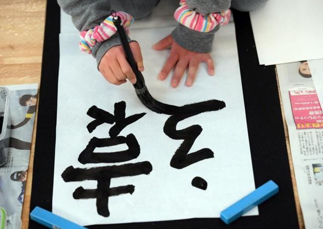 Thi thư pháp đầu năm mới - Nét văn hóa truyền thống tại Nhật Bản - ảnh 4