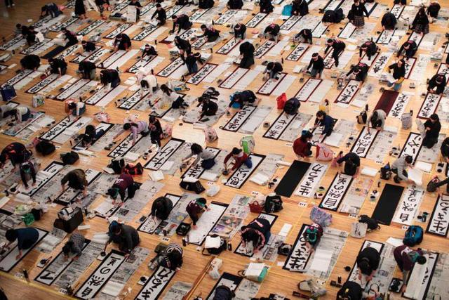 Thi thư pháp đầu năm mới - Nét văn hóa truyền thống tại Nhật Bản - ảnh 1