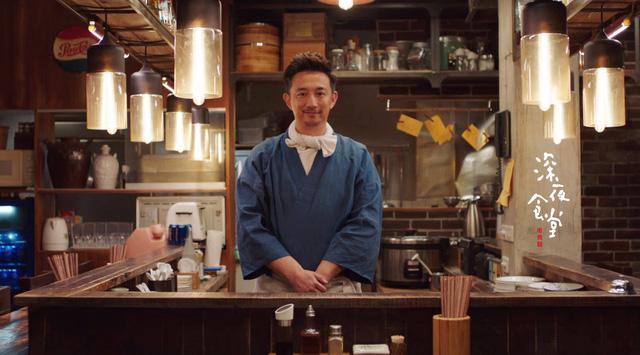 Phim truyện Trung Quốc Quán ăn đêm hứa hẹn lấy nước mắt của khán giả - Ảnh 1.