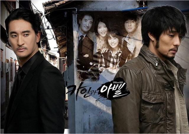 9 bộ phim đình đám của Hàn Quốc tròn 10 tuổi trong năm 2019 - Ảnh 2.