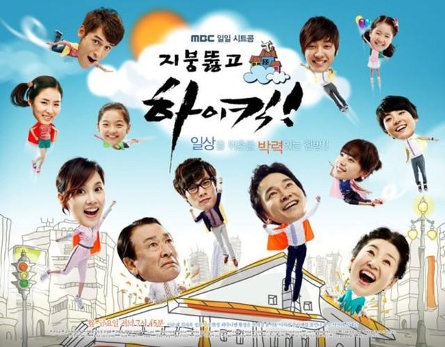 9 bộ phim đình đám của Hàn Quốc tròn 10 tuổi trong năm 2019 - Ảnh 4.