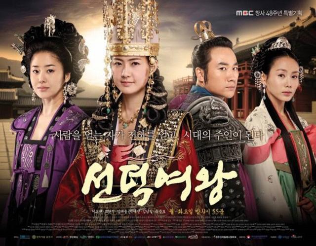 9 bộ phim đình đám của Hàn Quốc tròn 10 tuổi trong năm 2019 - Ảnh 6.