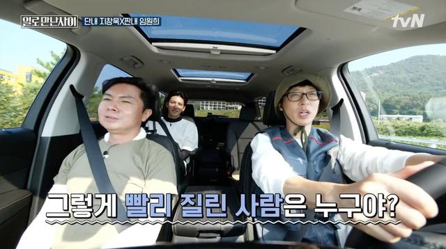 Ji Chang Wook tiết lộ lý do không thích ngoại hình của mình - Ảnh 1.