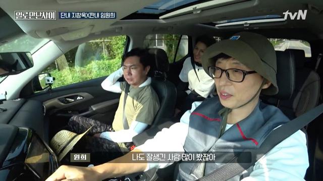 Ji Chang Wook tiết lộ lý do không thích ngoại hình của mình - Ảnh 2.