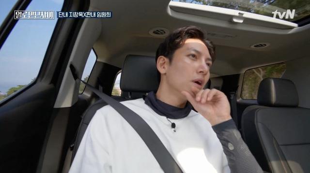 Ji Chang Wook tiết lộ lý do không thích ngoại hình của mình - Ảnh 3.