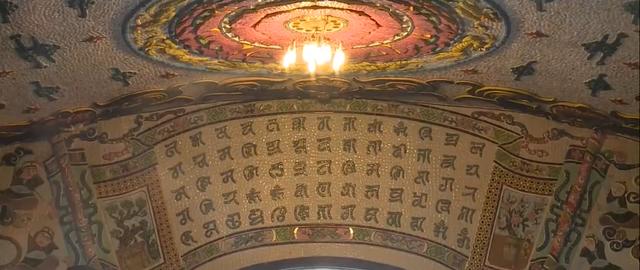 Độc đáo ngôi chùa khảm sành của Đà Lạt - Ảnh 3.