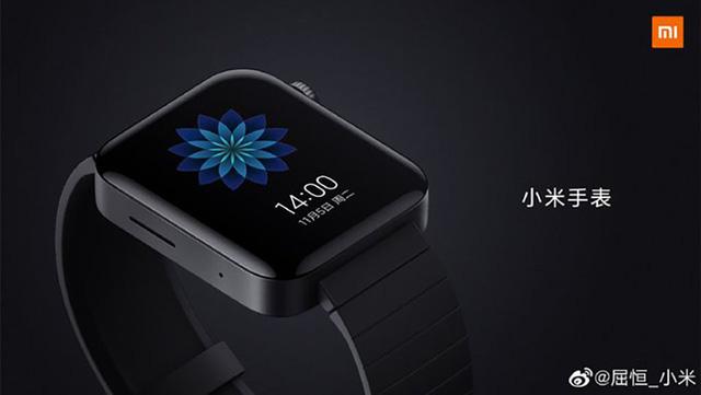 Xiaomi sẽ trình làng mẫu đồng hồ Mi Watch vào 5/11 - Ảnh 1.