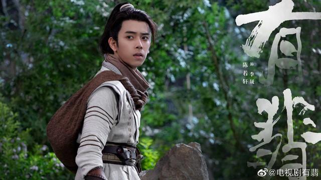 Nóng: Hữu Phỉ tung poster giới thiệu nhân vật - Ảnh 10.
