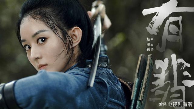 Nóng: Hữu Phỉ tung poster giới thiệu nhân vật - Ảnh 2.