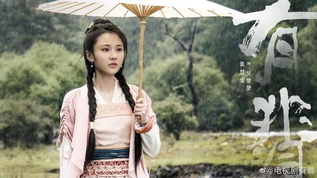 Nóng: Hữu Phỉ tung poster giới thiệu nhân vật - Ảnh 3.