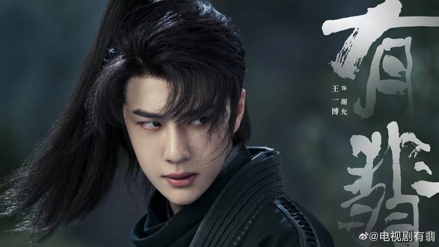 Nóng: Hữu Phỉ tung poster giới thiệu nhân vật - Ảnh 1.