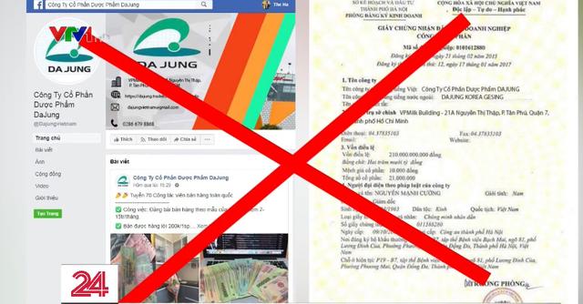 Cảnh báo mạo danh công ty Da Jung để lừa đảo bom hàng - Ảnh 1.