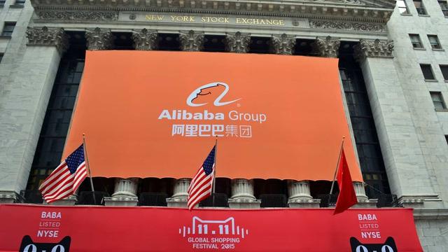 Từ ngày mua sắm Lễ độc thân đến thương vụ IPO của Alibaba - Ảnh 5.