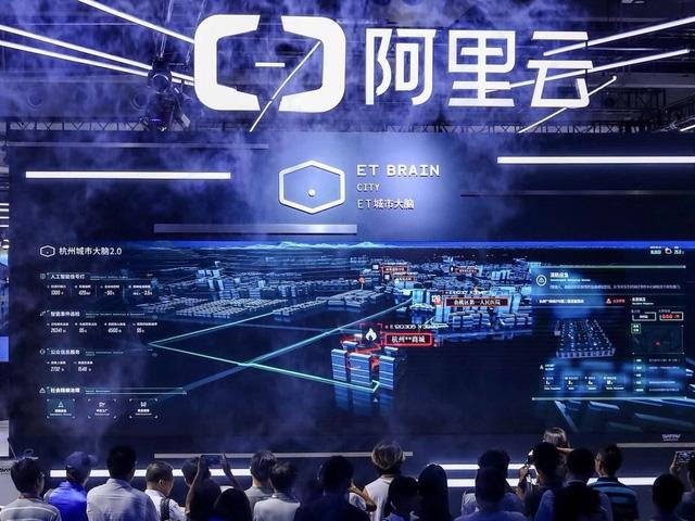 Từ ngày mua sắm Lễ độc thân đến thương vụ IPO của Alibaba - Ảnh 6.