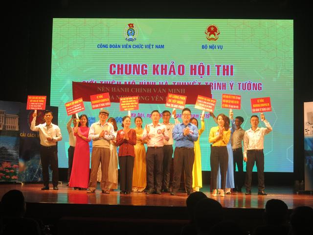 Công đoàn Đài THVN giành giải Ba Hội thi Giới thiệu mô hình và thuyết trình ý tưởng cải cách hành chính - Ảnh 1.