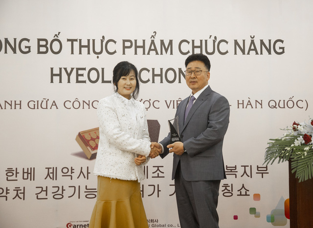 Công bố thực phẩm chức năng Hyeol Gi Chon tại Việt Nam - Ảnh 6.