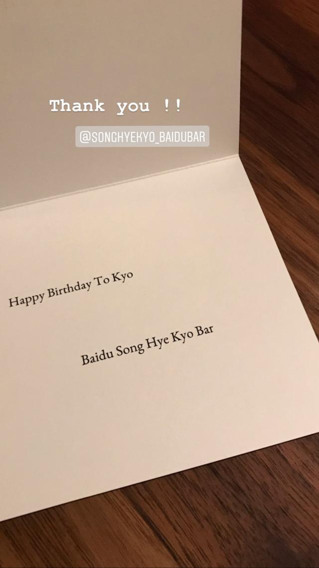 Song Hye Kyo xúc động vì lời chúc sinh nhật của fan - Ảnh 5.