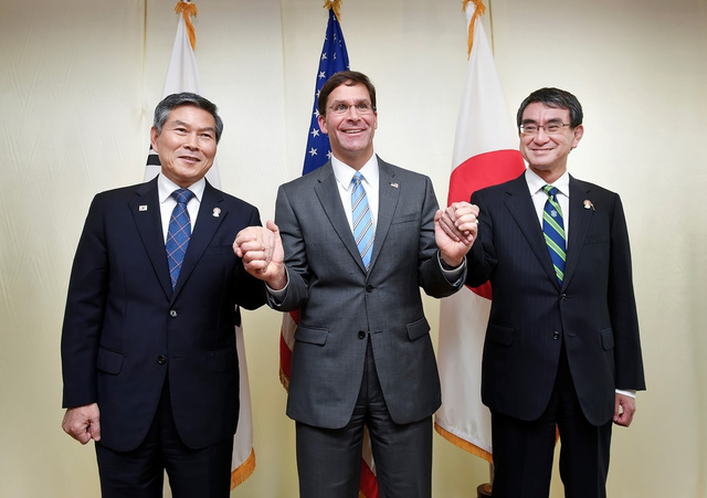 Vấn đề tài chính đe dọa quan hệ đồng minh Mỹ - Nhật - Hàn? - Ảnh 2.