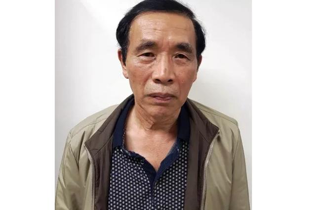 Vụ án Nhật Cường: Bắt nguyên Phó Giám đốc Sở Kế hoạch - Đầu tư Hà Nội - Ảnh 1.