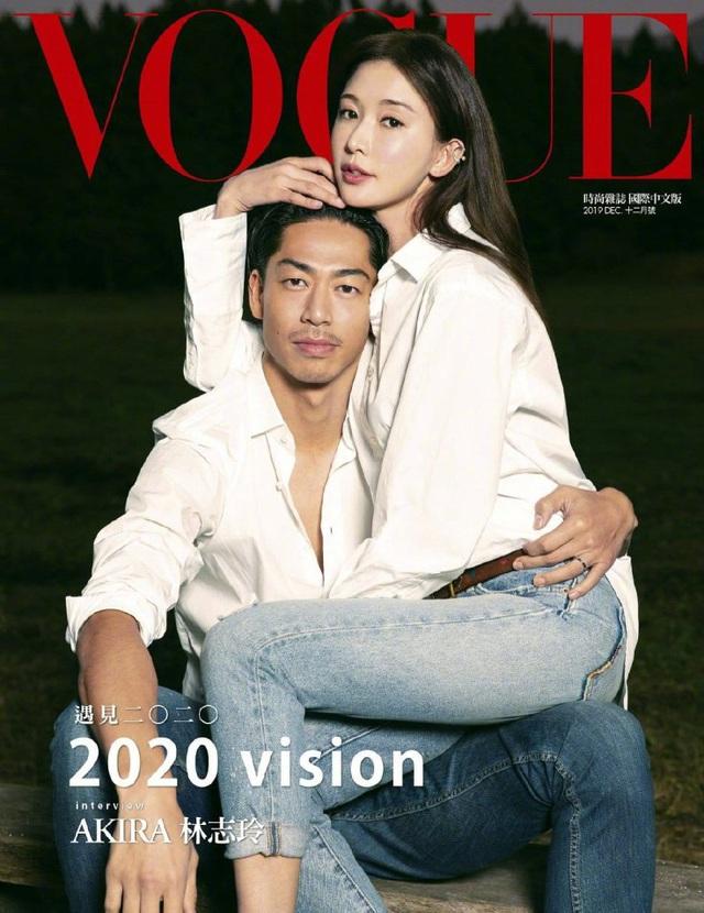Vợ chồng Lâm Chí Linh ngọt ngào và tình tứ trên Vogue - Ảnh 1.