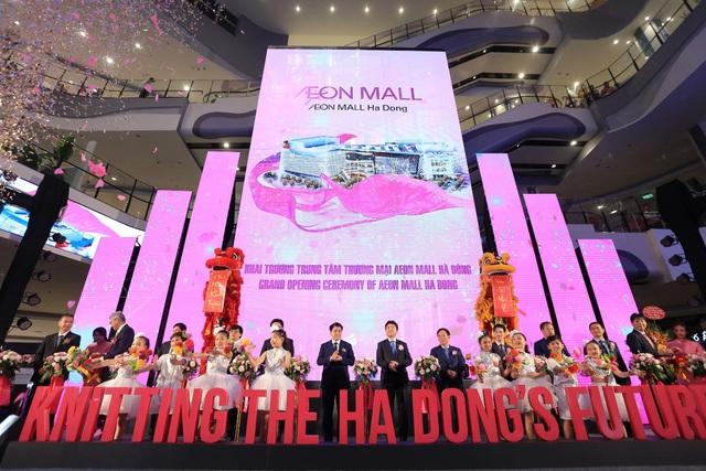 Hàng trăm ngàn sản phẩm tại AEON Hà Đông mới khai trương - Ảnh 1.