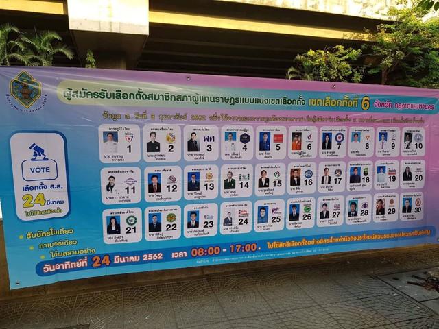Ảnh: Người dân Thái Lan xếp hàng đi bỏ phiếu bầu Tổng tuyển cử 2019 - Ảnh 5.