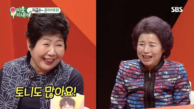 YoonA phản ứng thế nào khi được hỏi làm con dâu trên sóng truyền hình? - Ảnh 1.