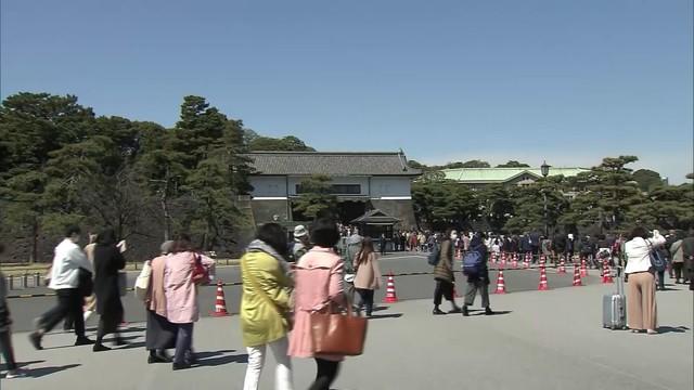 Mang thịt chế biến vào Nhật Bản có thể bị phạt tù 3 năm - Ảnh 1.