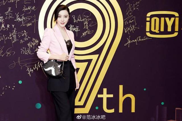 Phạm Băng Băng tham gia sự kiện chính thức của làng giải trí xứ Trung - Ảnh 5.