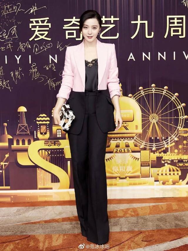 Phạm Băng Băng tham gia sự kiện chính thức của làng giải trí xứ Trung - Ảnh 2.