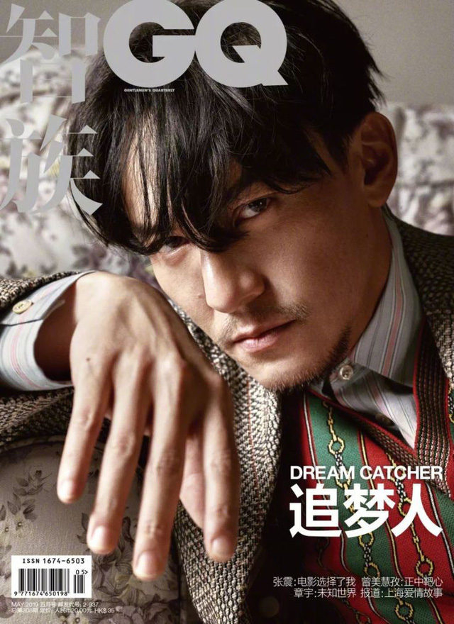 zhang-chen-for-gq-china-may-2019-cover-15579098246271085963928.jpg