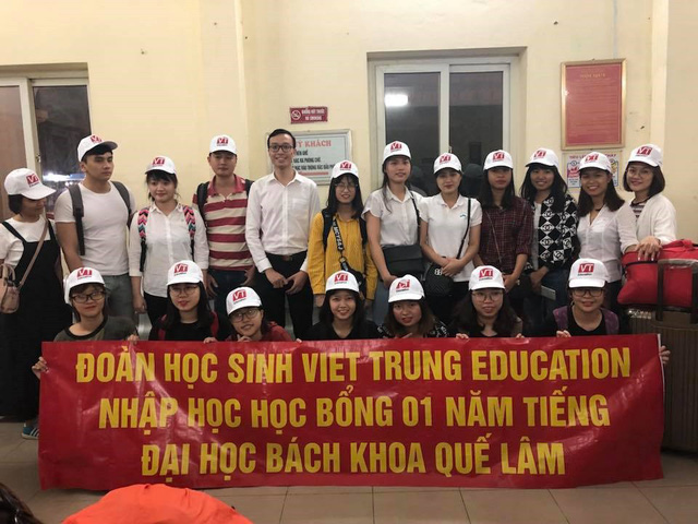 Du học Trung Quốc định hình xu hướng du học 10 năm tới - Ảnh 2.