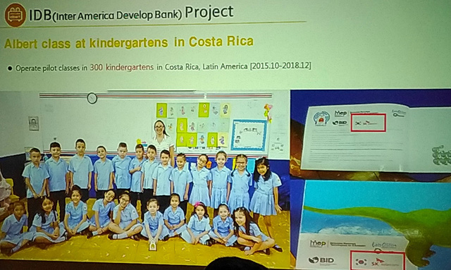 E-Robot Coding: Dạy trẻ lập trình thông minh từ khi chưa biết đọc từ kinh nghiệm Hàn Quốc - Ảnh 2.