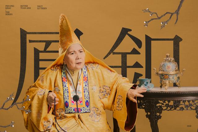 Dự án phim nói về những góc khuất chốn thâm cung của Việt Nam sắp ra mắt  - Ảnh 1.