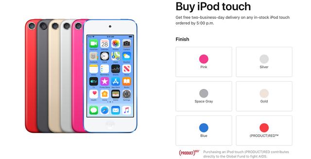 Apple ra mắt iPod Touch mới sau 4 năm: Mạnh mẽ gấp đôi, giá khởi điểm chỉ 199 USD - Ảnh 2.