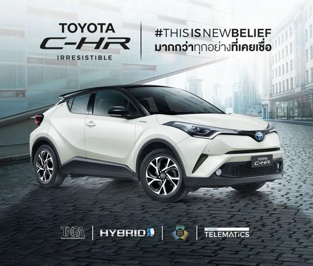 Toyota dự báo doanh số xe điện sẽ khởi sắc tại châu Á - Ảnh 1.