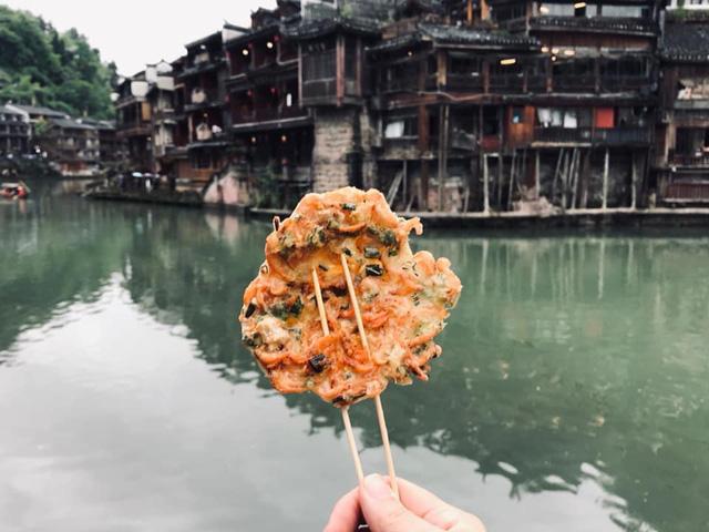 Khám phá ẩm thực của Phượng Hoàng Cổ Trấn - Ảnh 5.