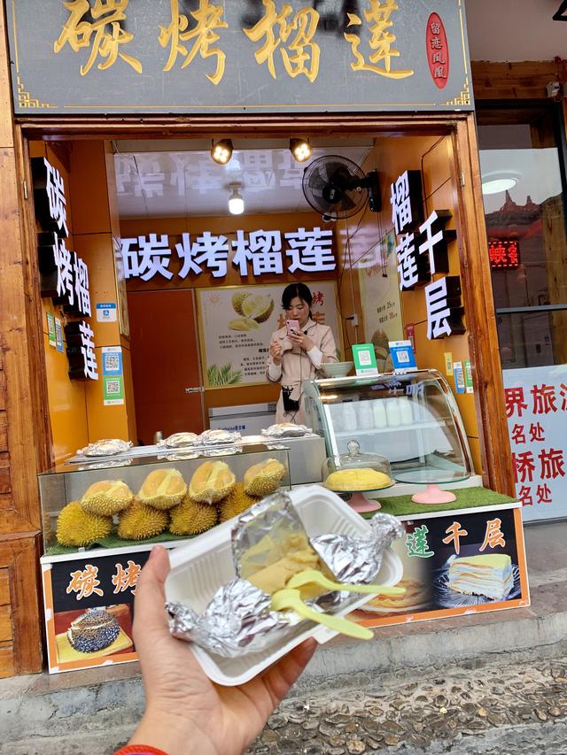 Khám phá ẩm thực của Phượng Hoàng Cổ Trấn - Ảnh 4.