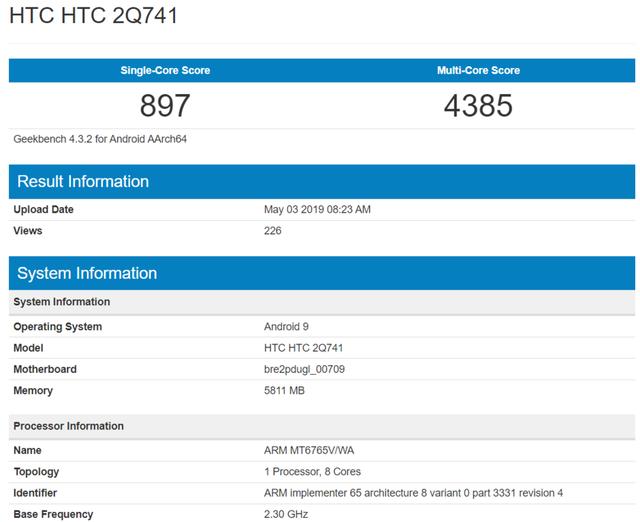 Ơn giời: Cuối cùng HTC cũng sắp ra mắt smartphone mới! - Ảnh 2.