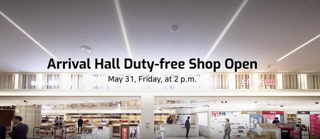 Hàn Quốc mở cửa hàng miễn thuế đầu tiên ở khu vực nhập cảnh Sân bay Incheon - Ảnh 1.