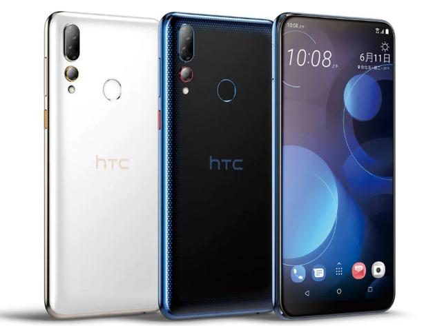 HTC giải cơn đại hạn bằng HTC U19e và Desire 19+ - Ảnh 1.