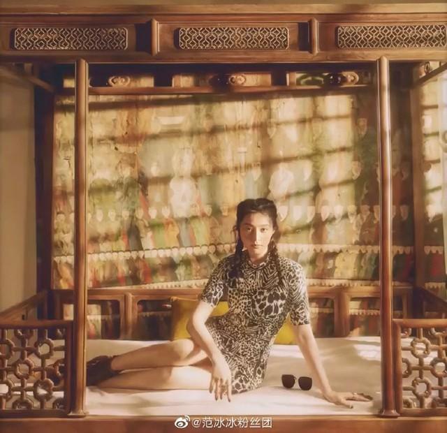Loạt ảnh tái xuất của Phạm Băng Băng trên tạp chí, cực sang chảnh! - Ảnh 1.