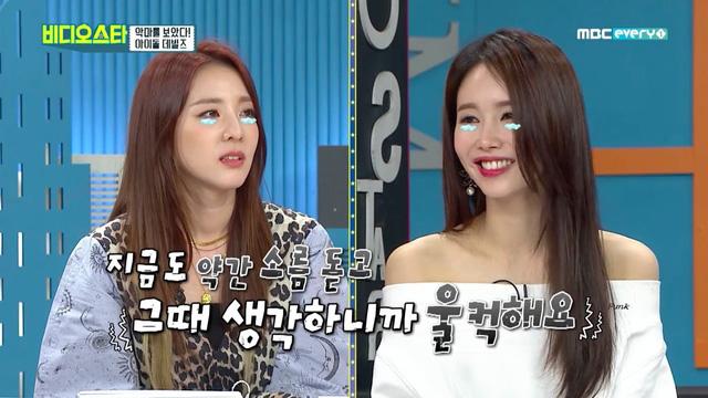 Thành viên 2NE1 rơi nước mắt kể thời áp lực khốc liệt để được ra mắt - Ảnh 2.