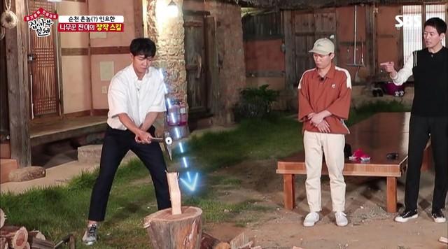 Lee Sung Gi khoe tài bổ củi trong chương trình Master in the House - Ảnh 3.