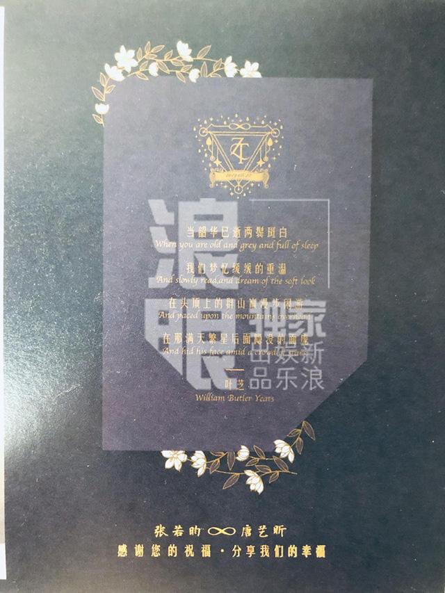 Trương Nhược Quân và Đường Nghệ Hân hé lộ ảnh cưới tuyệt đẹp - Ảnh 3.