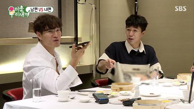 Kim Jong Kook bị nghi ngờ yêu đương với lính mới của Running Man - Ảnh 3.
