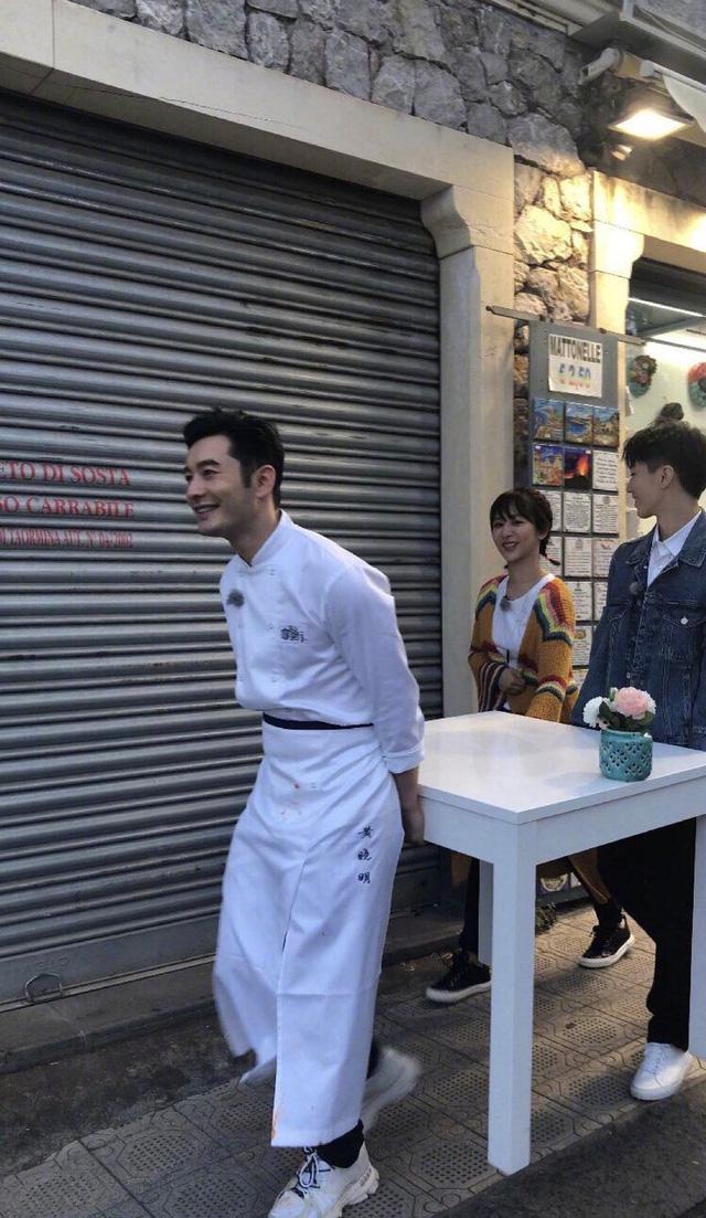 Hình ảnh đầu tiên của show Nhà hàng Trung hoa được tiết lộ - Ảnh 1.