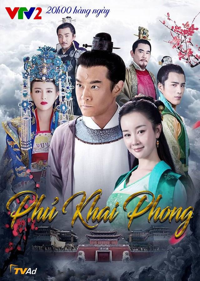 Phim mới Phủ Khai Phong lên sóng VTV2 từ hôm nay (10/7) - Ảnh 1.